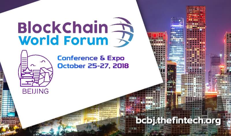 BlockChain World Forum