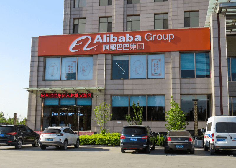 The Chinese retail giant Alibaba first started its Alibaba Cloud services in 2009. It eventually became the third largest cloud service in the world
