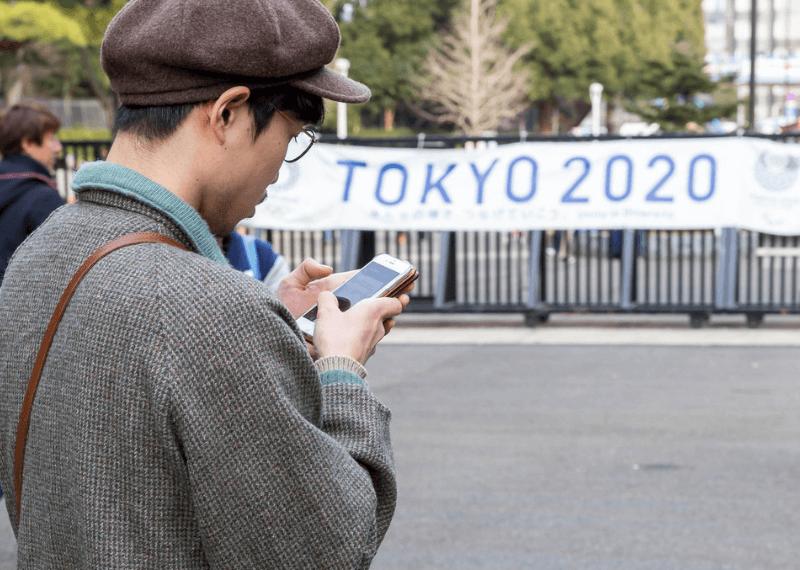 XRP 2020 Tokyo
