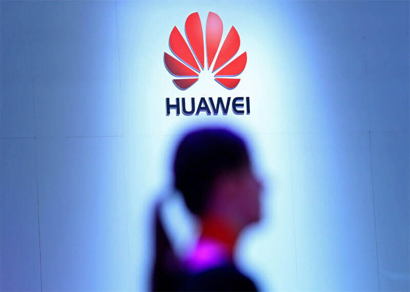 Huawei dismissed employee