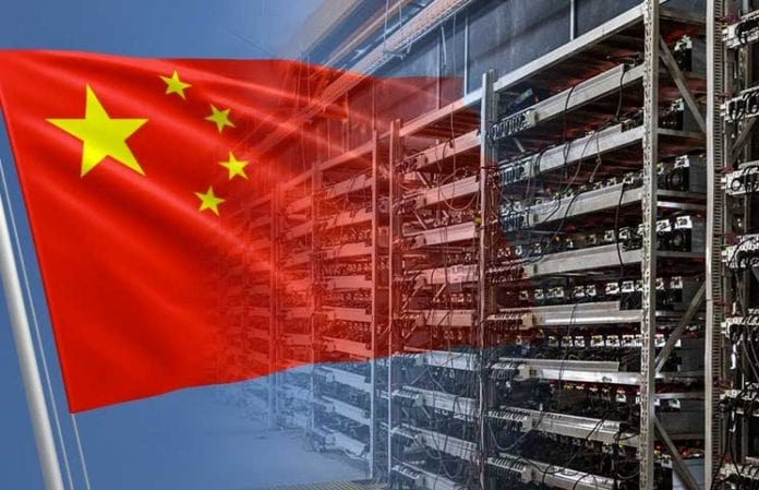 China Crypto-Mining Industrie
