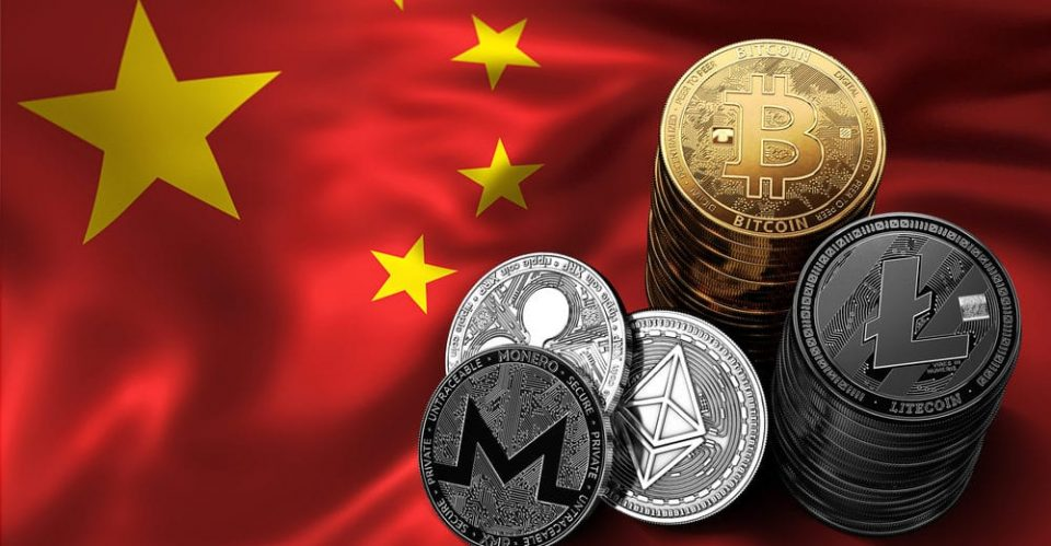 China makes the right call on the Cryptocurrency