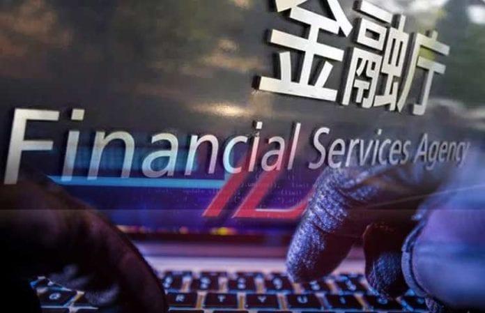 Japans-Financial-Regulators-min