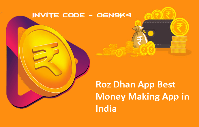 By using this you can earn free money - RozDhan