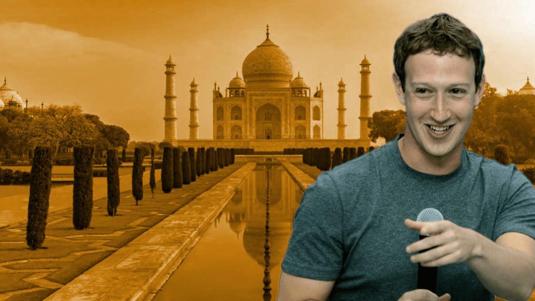 libra india