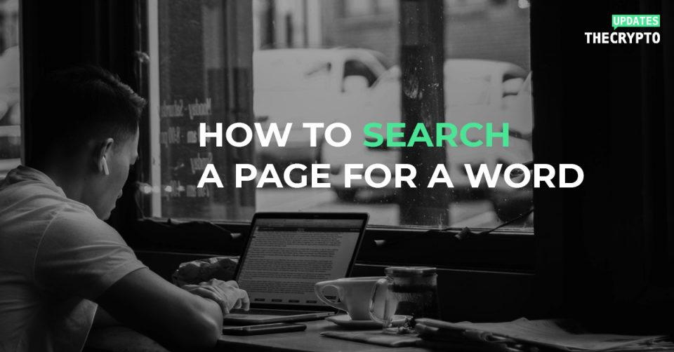 how to search a page for a word